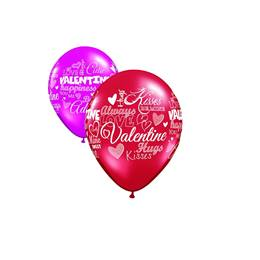 Sweet Valentines Message Latex Balloons