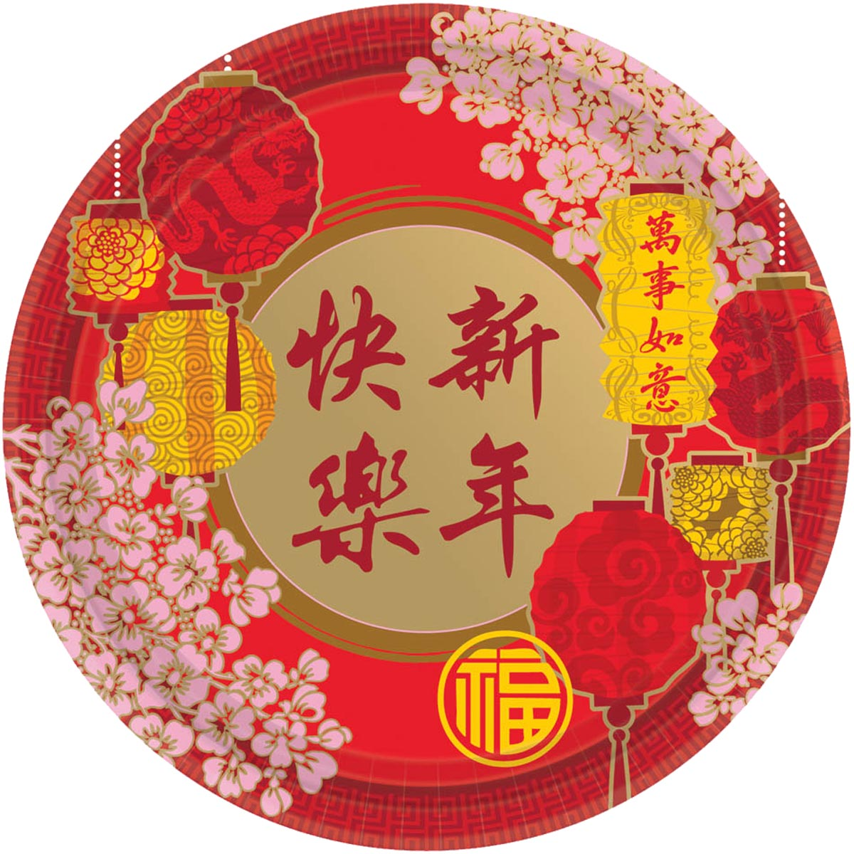 Chinese New Year Blessing 10.5\  Dinner Plates  sc 1 st  M\u0026N Party Store & Chinese New Year Blessing 10.5\