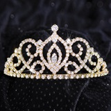 Gold Cameo Perfect Tiara, 2 5/8 High""